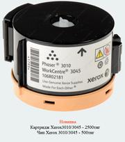Картридж Xerox 3010 3045 в Павлодаре