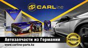 Тормозные колодки,  фильтры,  автолампы CARLine (Германия) Оптом!