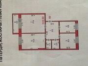 Продам 3-х комнатную квартиру (в районе Кооператора,  Кутузова 75/1)