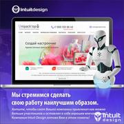 Программирование,  доработка сайтов