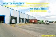 Транспортные услуги + Сопровождение сделок в России и Китае